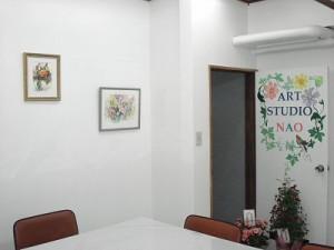 art studio nao
